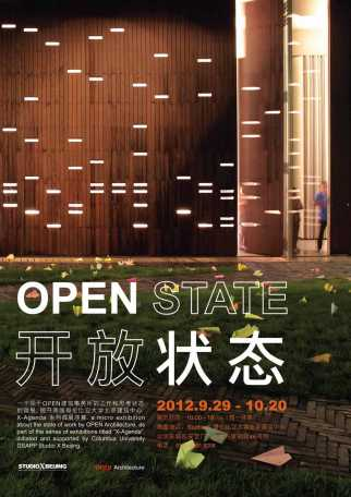 OPEN State Exhibition at Studio X Beijing